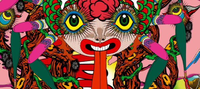Fumetto Comic Festival Luzern – Auszeichnungen für die Sek Binningen!